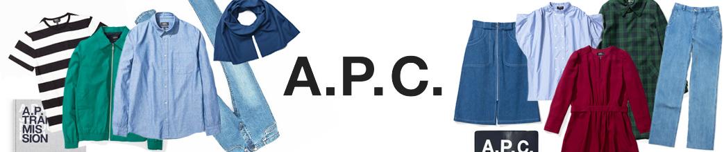 Fede denim designs fra A.P.C. til mænd og kvinder.