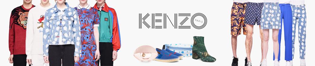 Fede styles fra Kenzo til mand og dame. Cool mønstre og designs.