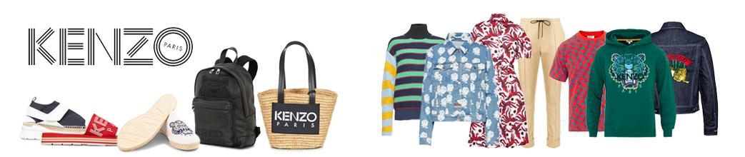 Fede styles og accessories fra Kenzo. Sko, rasker, skjorter og T-shirts.
