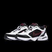 Nike Air Monarch Iv– Træningssko Til Mænd - White