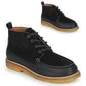 Støvler Kickers  Horizou