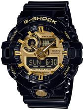Casio G-shock Herreur Ga-710gb-1aer Guldfarvet/resinplast Ø53.4 Mm