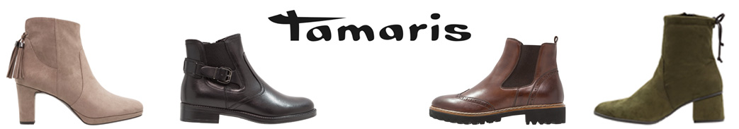 Fire forskellige støvletter og Tamaris logo i midten